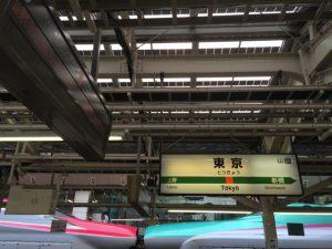 下田 (静岡県) へ