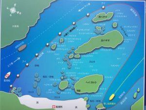 中木(静岡県)⇒ ヒリゾ浜 への 乗船待ち と その周辺