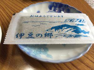 静岡県 中木 民宿 朝食