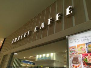 AMALFI CAFFE アマルフィイ カフェ みなとみらい