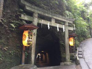 銭洗弁財天宇賀福神社 鎌倉