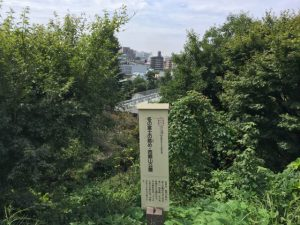 西郷山公園 東京都目黒区青葉台