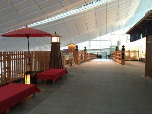 東京国際空港 羽田