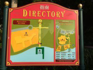 香港ディズニーランドホテル ⇒ 周辺