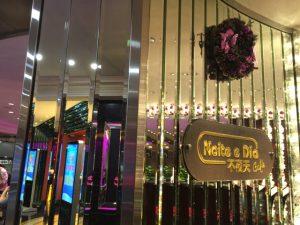ホテル リスボア モーニング ビュッフェ Noite e Dia Café 不夜天