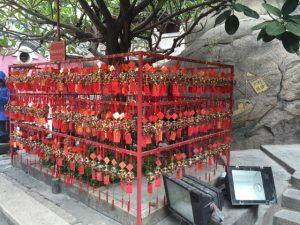 マカオ 散策 マー・コ・ミュウ (媽閣廟)  A-Ma Temple ⇒ バラ広場 ⇒ 港務局 ⇒ リラウ広場 ⇒ 鄭家屋敷(Mandarin's House)