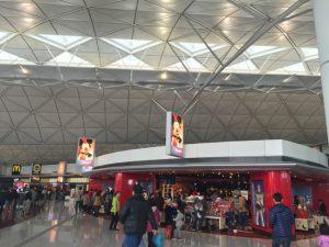 香港国際空港 ⇒ ディズニーストア ⇒ 羽田空港へ