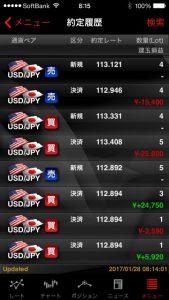 外為ジャパン FX パート3(元金60万円)⑨