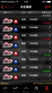 外為ジャパン FX パート3(元金60万円)⑭