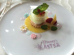 東京ディズニーシー ホテルミラコスタ OCEANO 地中海料理レストラン ランチ