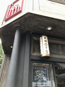 KNOTS COFFEE ROASTERS (ノッツ コーヒー ロースターズ)  有楽町