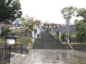 伊香保温泉