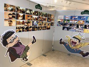おそ松さん アニメイト 東池袋