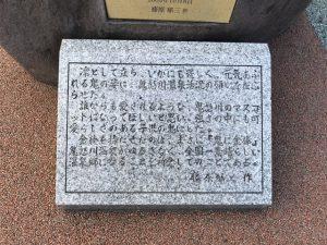 龍王峡 ⇒ 鬼怒川温泉 へ