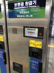 金浦(キンポ)空港 → 会賢(フェヒョン)へ