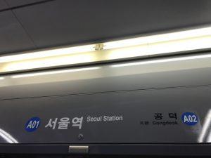 会賢(フェヒョン)→ 弘大(ホンデ)へ