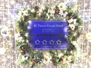 Tmark Grand Hotel  会賢(フェヒョン)TOUR de GOURMET ビュッフェ