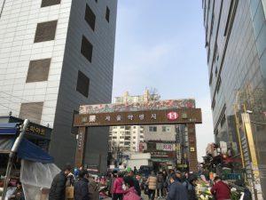 京東市場 (キョンドンシジャン) 祭基洞 チェギドン