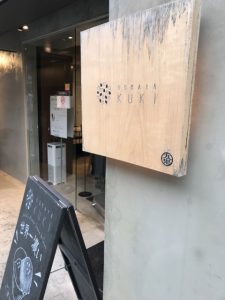 GOMAYA KUKI カフェ・喫茶 濃厚アイス 表参道