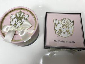 チョコレート Ma Petite Minette (マ プティット ミネット)