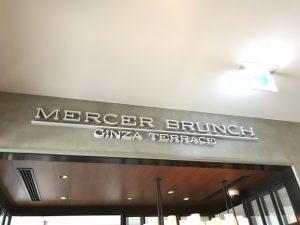 MERCER BRUNCH GINZA TERRACE (マーサーブランチ ギンザテラス)キラリトギンザ